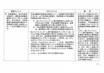 75頁.jpg