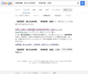 検索画面15時11分.jpeg