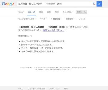 検索画面16時23分.jpeg